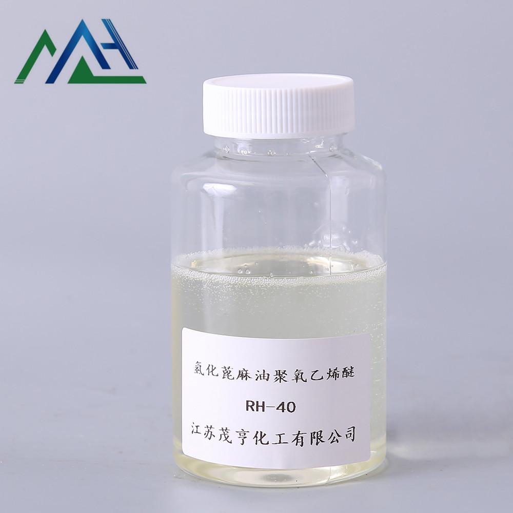 氢化蓖麻油聚氧乙烯醚RH-40