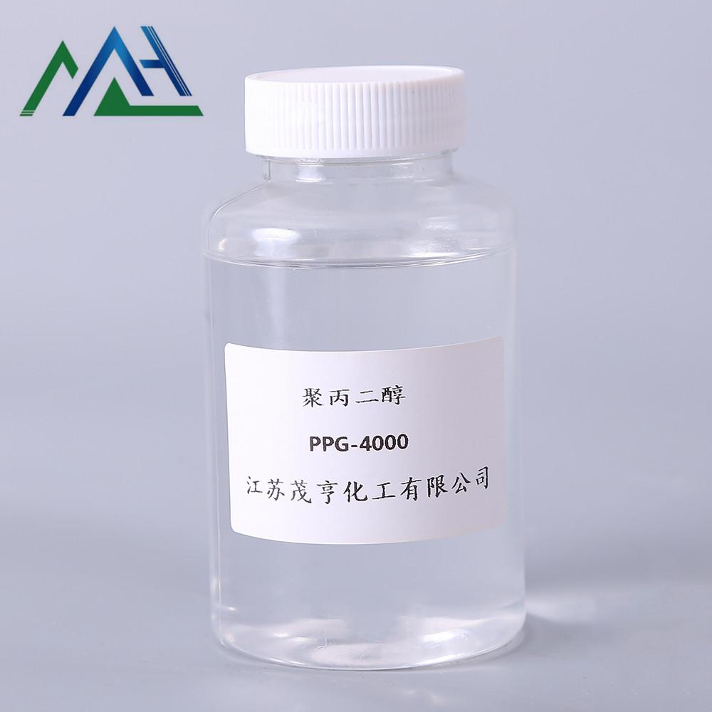 聚丙二醇PPG-4000