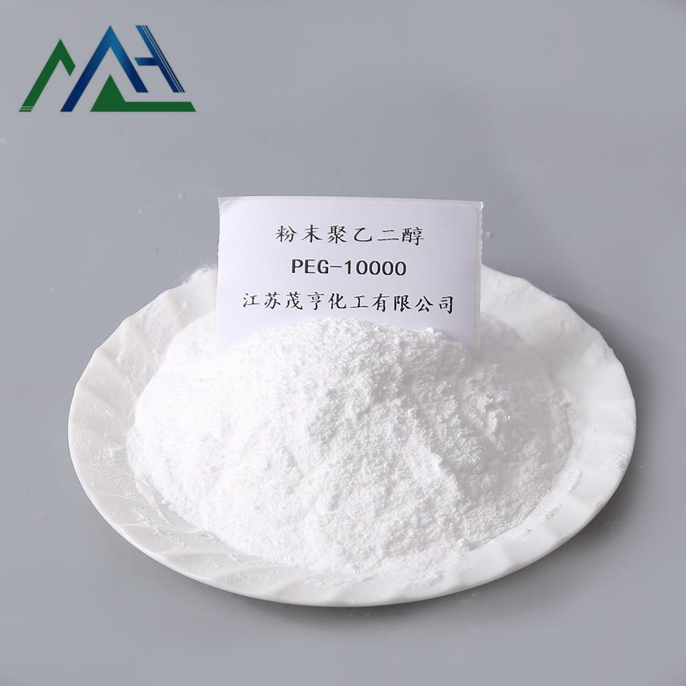 粉末聚乙二醇PEG-10000