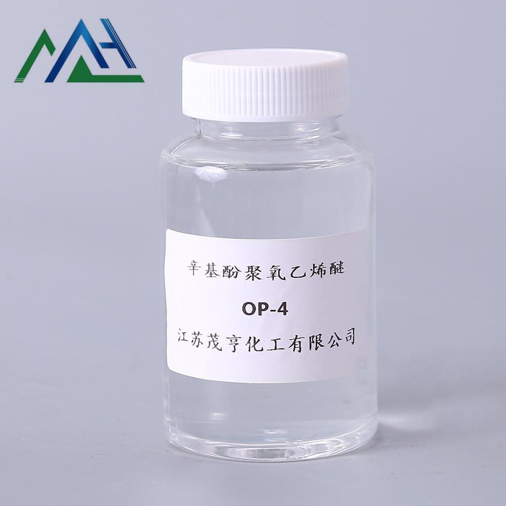 辛基酚聚氧乙烯醚OP-4