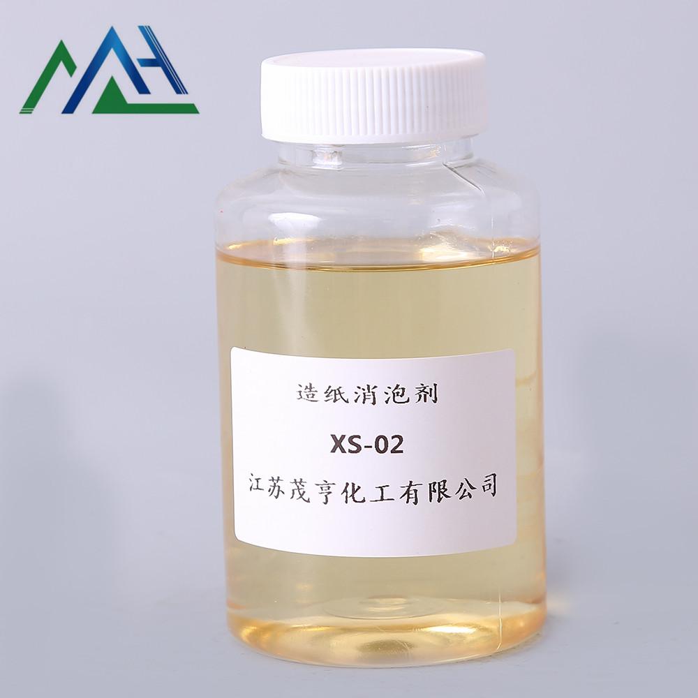 造纸消泡剂XS-02