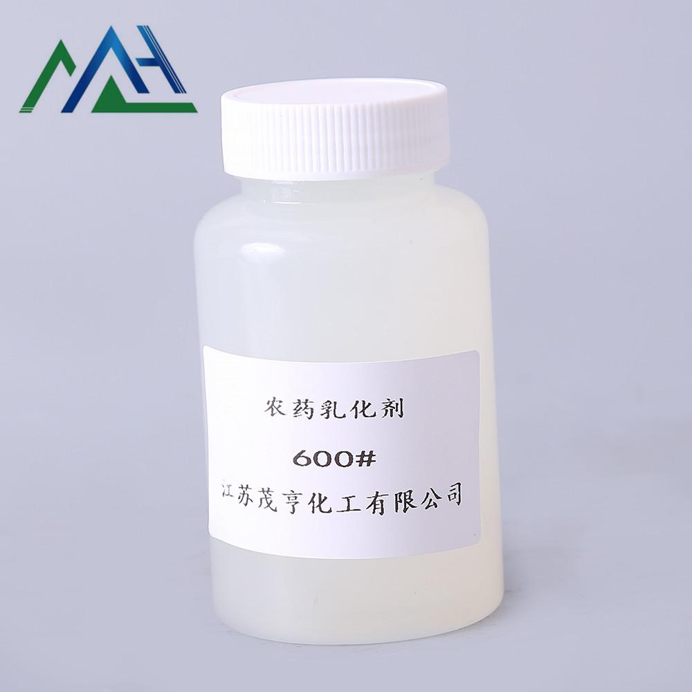 农药乳化剂600