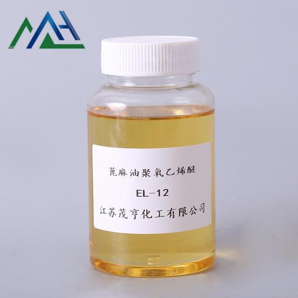 蓖麻油聚氧乙烯醚EL-12