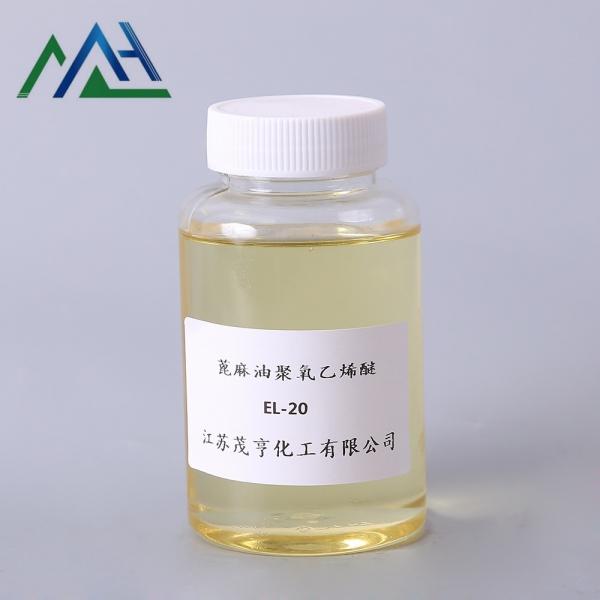 蓖麻油聚氧乙烯醚EL-20