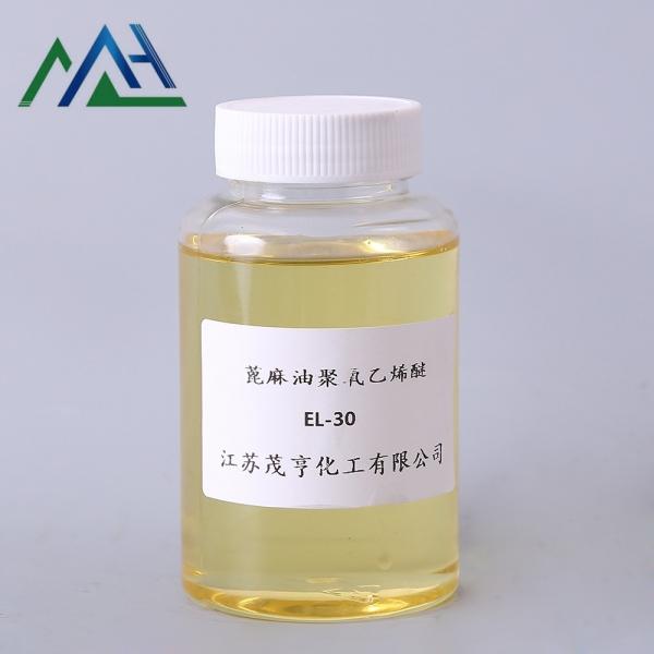 蓖麻油聚氧乙烯醚EL-30