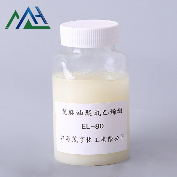 蓖麻油聚氧乙烯醚EL-80