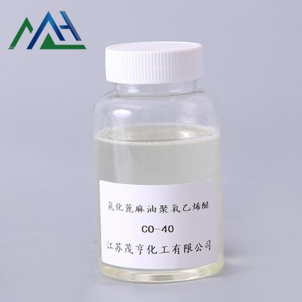 氢化蓖麻油聚氧乙烯醚CO-40