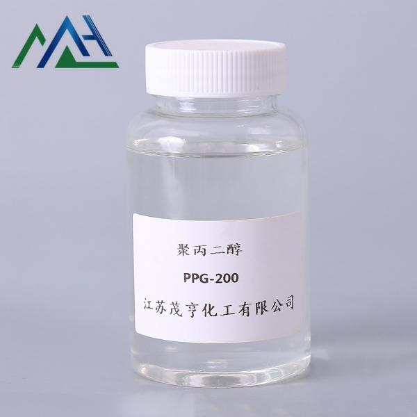聚丙二醇PPG-200