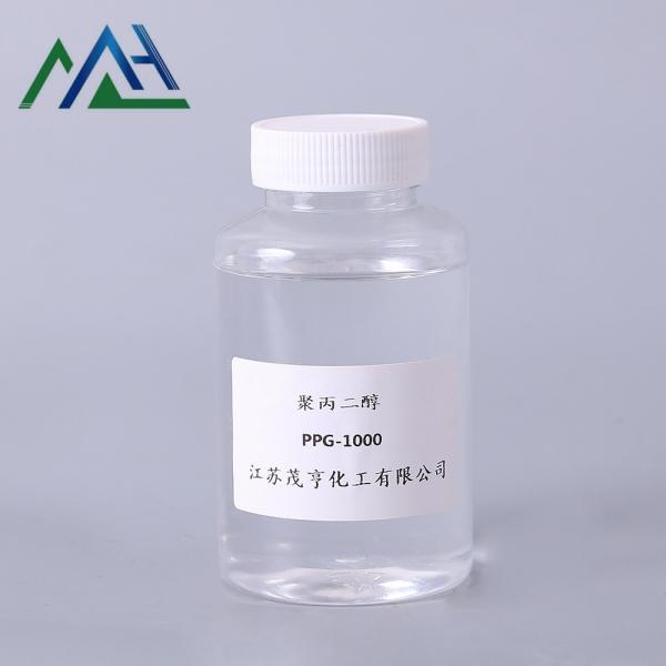 聚丙二醇PPG-1000