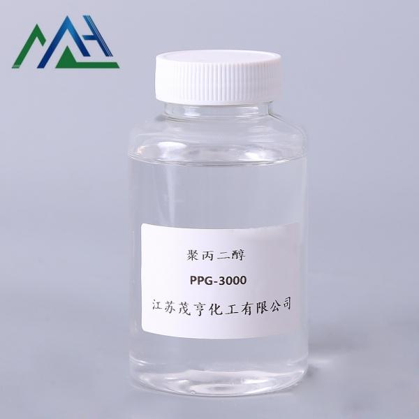 聚丙二醇PPG-3000
