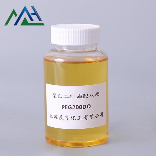 聚乙二醇油酸双酯PEG200DO