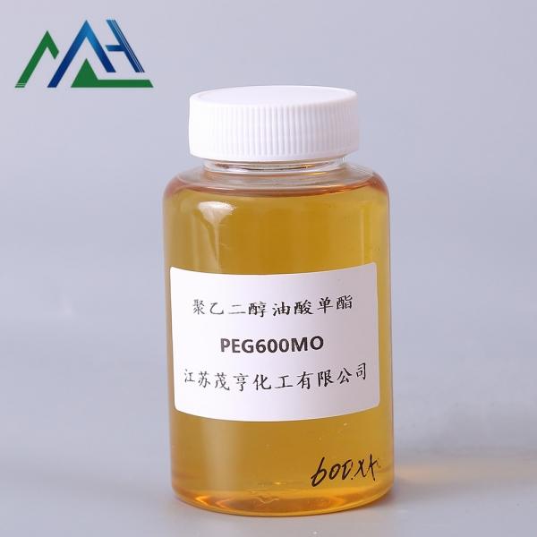 聚乙二醇油酸双酯PEG600MO