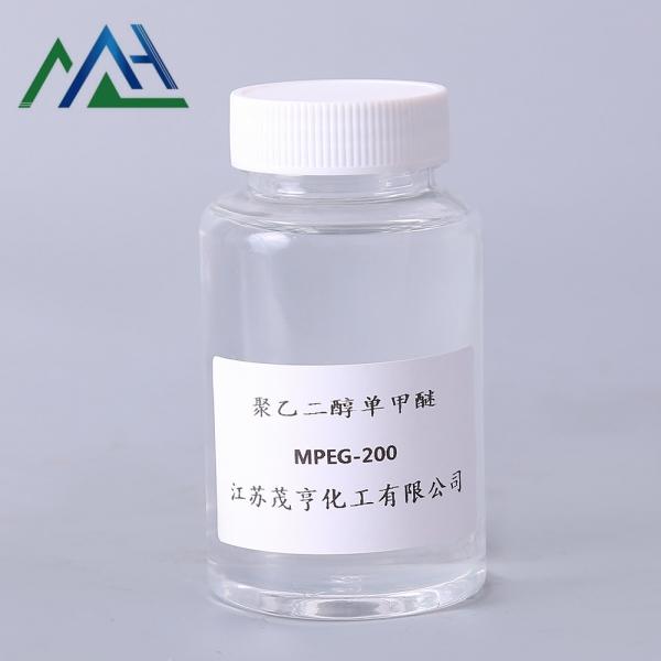 聚乙二醇单甲醚MPET-200