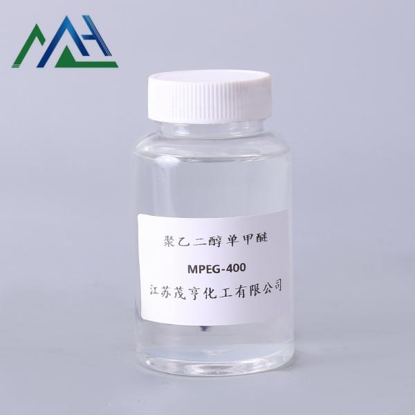聚乙二醇单甲醚MPET-400