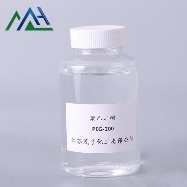 聚乙二醇PEG-200