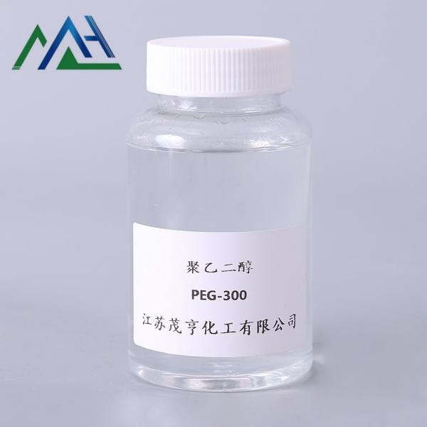 聚乙二醇PEG-300