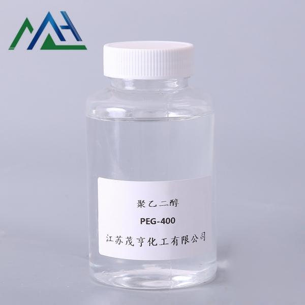 聚乙二醇PEG-400