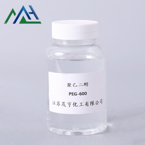 聚乙二醇PEG-600