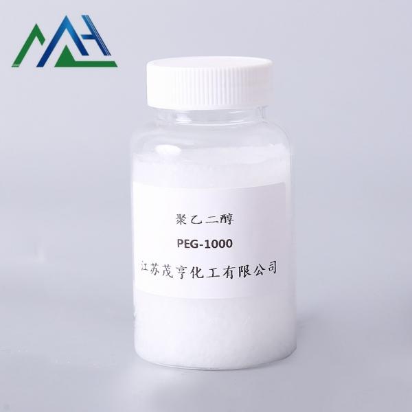 聚乙二醇PEG-1000