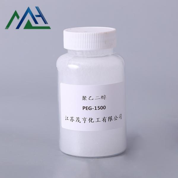 聚乙二醇PEG-1500