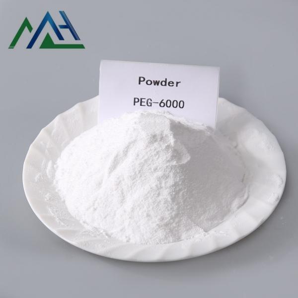 粉末聚乙二醇PEG-6000