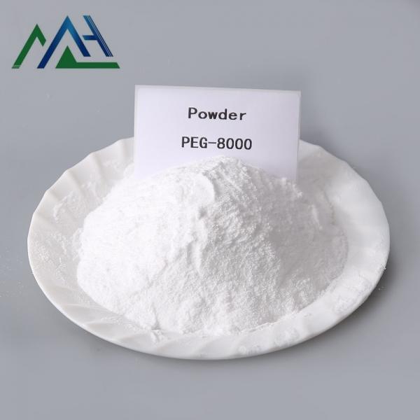 粉末聚乙二醇PEG-8000