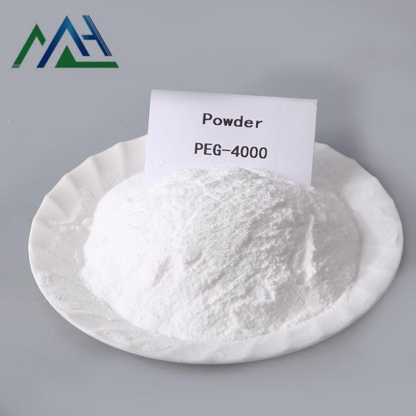 粉末聚乙二醇PEG-4000