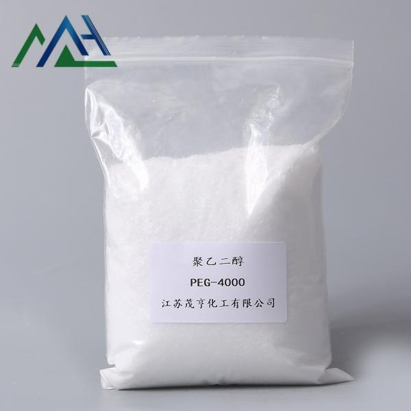 聚乙二醇PEG-4000