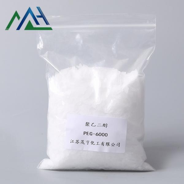 聚乙二醇PEG-6000