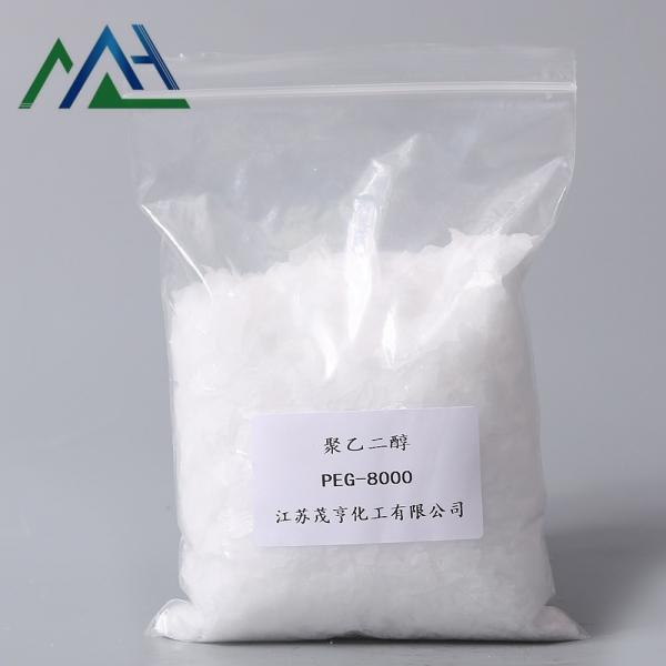 聚乙二醇PEG-8000