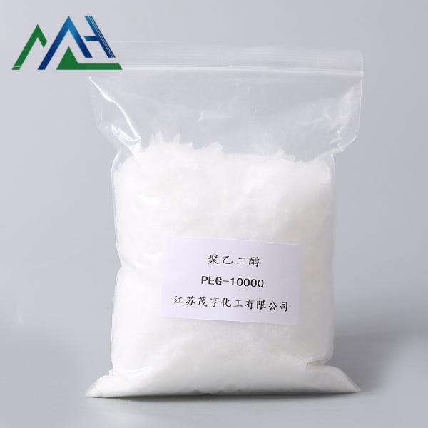 聚乙二醇PEG-10000