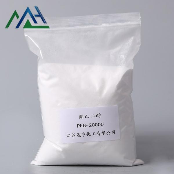 聚乙二醇PEG-20000
