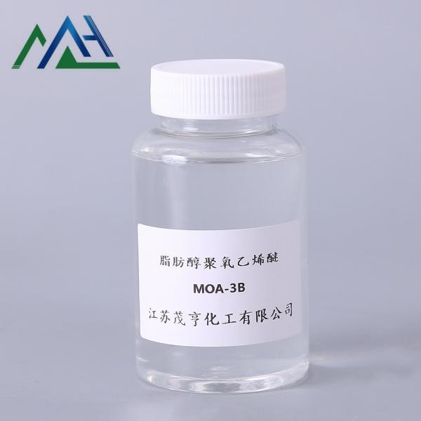 脂肪醇聚氧乙烯醚MOA-3B