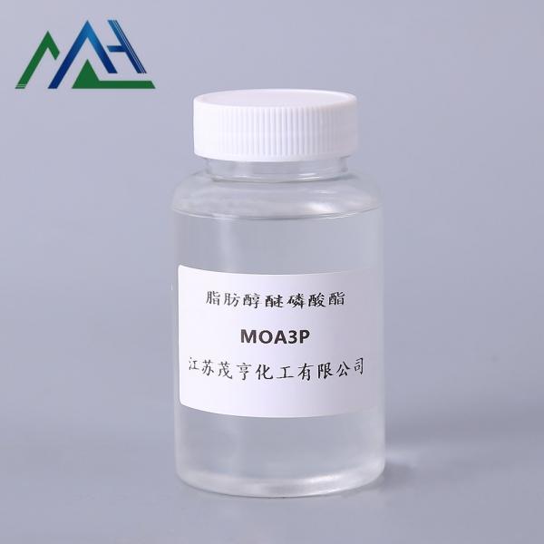 脂肪醇醚磷酸酯MOA-3P