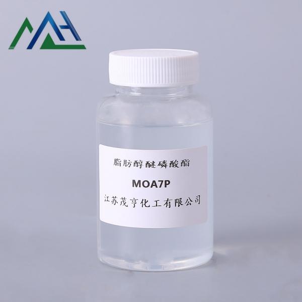 脂肪醇醚磷酸酯MOA-7P
