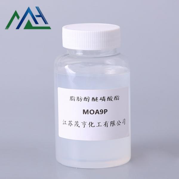 脂肪醇醚磷酸酯MOA-9P