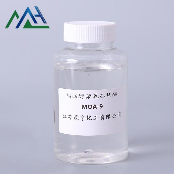 乳化剂MOA-9