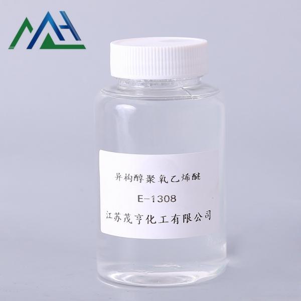 乳化剂E-1308