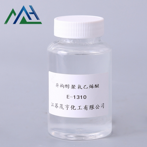 乳化剂E-1310