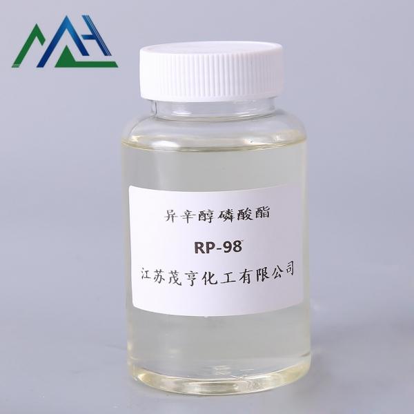 异辛醇磷酸酯RP-98