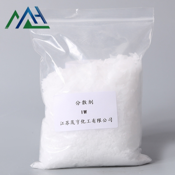 分散剂IW