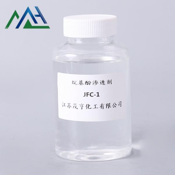 烷基酚渗透剂JFC-1