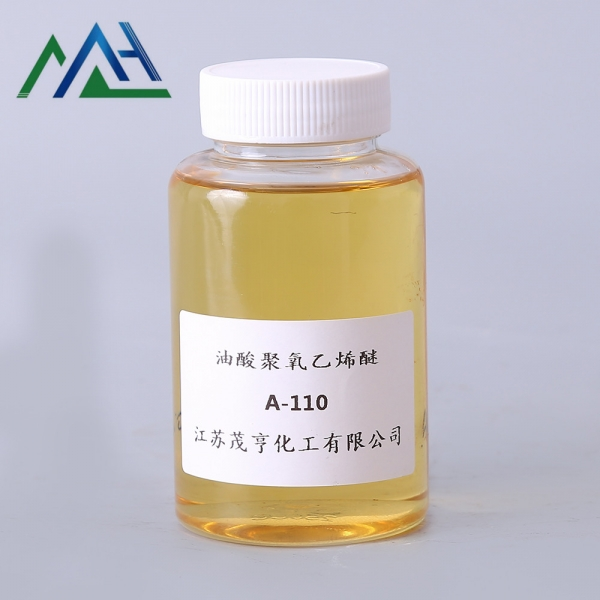 乳化剂A-110