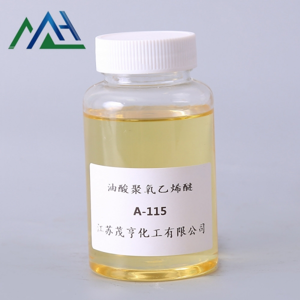 乳化剂A-115