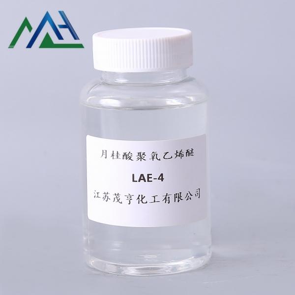 乳化剂LAE-4