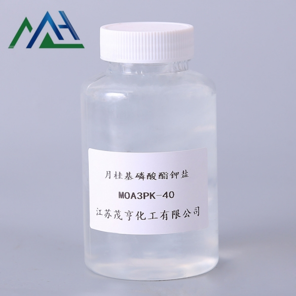 月桂基磷酸酯钾盐MOA-3PK-40