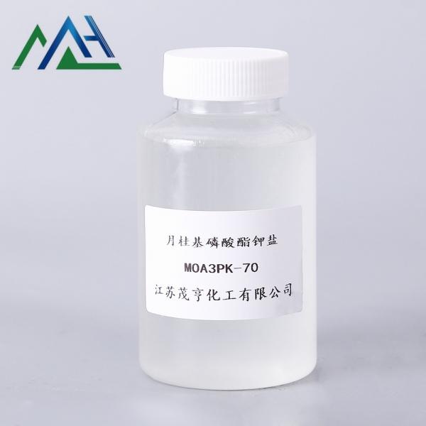 月桂基磷酸酯钾盐MOA-3PK-70