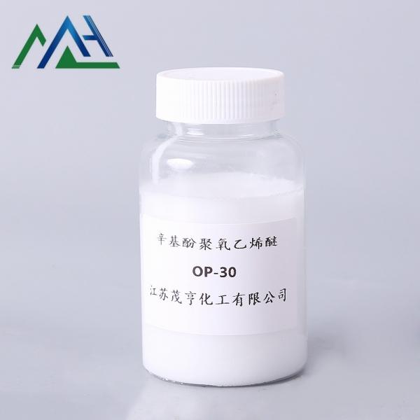 辛基酚聚氧乙烯醚OP-30