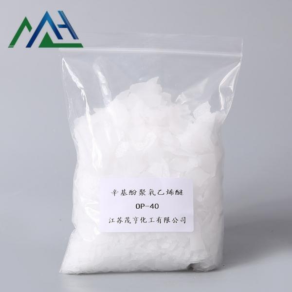 辛基酚聚氧乙烯醚OP-40