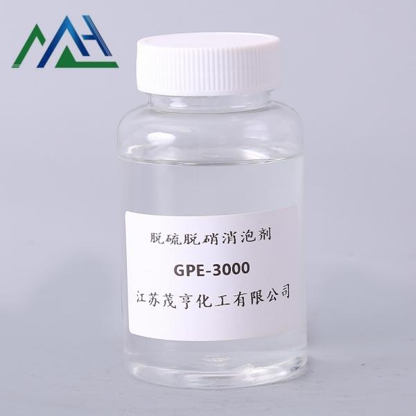 脱硫脱硝消泡剂GPE-3000